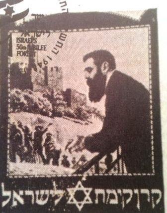 הרצל | מדינת היהודים
